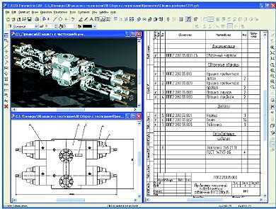 cad 100 T FLEX CAD   Thiết kế CAD 2D, 3D