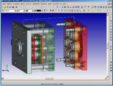 cad 11 T FLEX CAD   Thiết kế CAD 2D, 3D