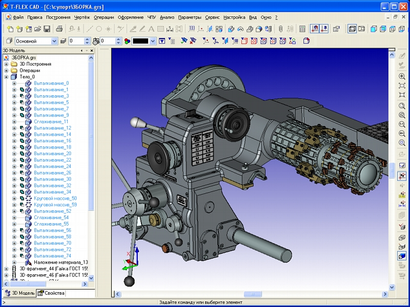 solidworks for mac free student edition