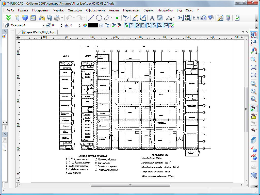 Designing Mechanical Workshop of Machine-Tool Plant