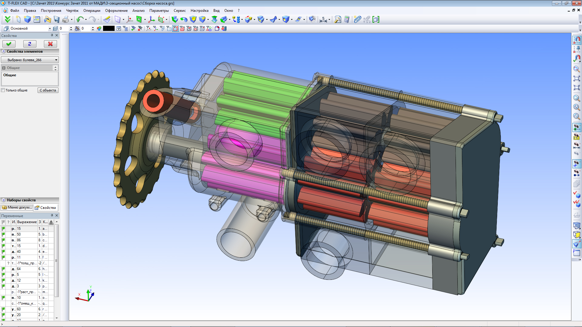 Parametric 3D-models of Oil Pumps for Internal Combustion Engine