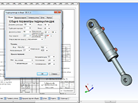 Parameterized Model of Hydraulic Cylinder